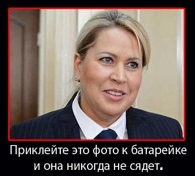 Кремлевское чаепитие, эволюция роста Медведева, рожденные для войны. Свежие ФОТОжабы от Цензор.НЕТ - Цензор.НЕТ 5892