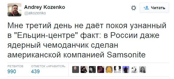 Интерпол освободил Корчинского из-под стражи, - нардеп Лозовой - Цензор.НЕТ 7517