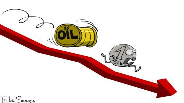 """""""Газпром"""" получит убыток от продажи газа в России впервые с 2008 года - Цензор.НЕТ 1888"""