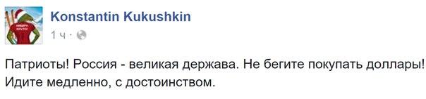 В 2016 году экономика России будет деградировать, - глава Сбербанка РФ Греф - Цензор.НЕТ 8925