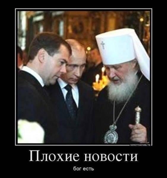 Завтра Яценюк будет вручать ID-карты гражданам, получающим первый паспорт - Цензор.НЕТ 2940