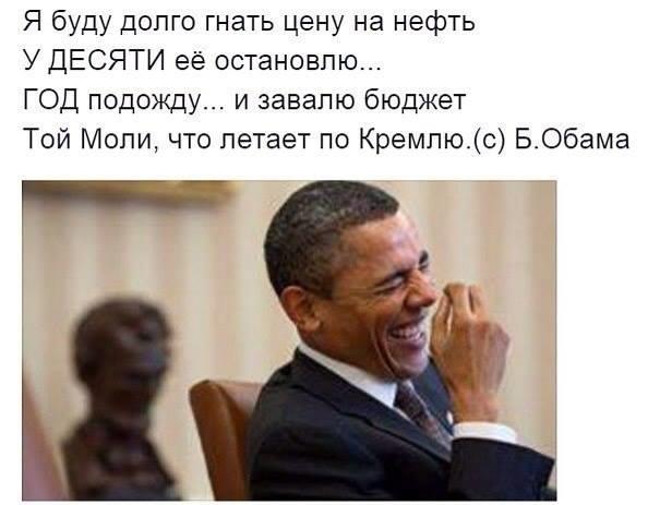 Обама заявил о нежелании идти на третий срок, даже если бы была такая возможность - Цензор.НЕТ 4580