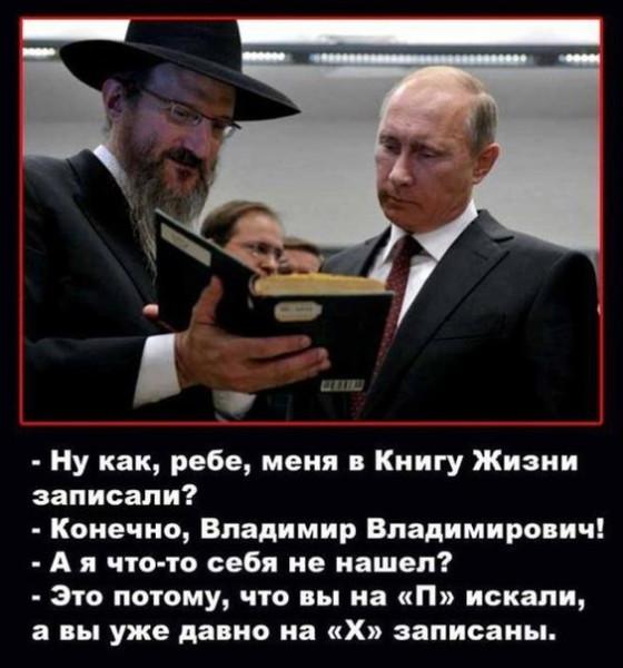 Мосийчук назвал условия, на которых Радикальная партия может войти в коалицию - Цензор.НЕТ 7378