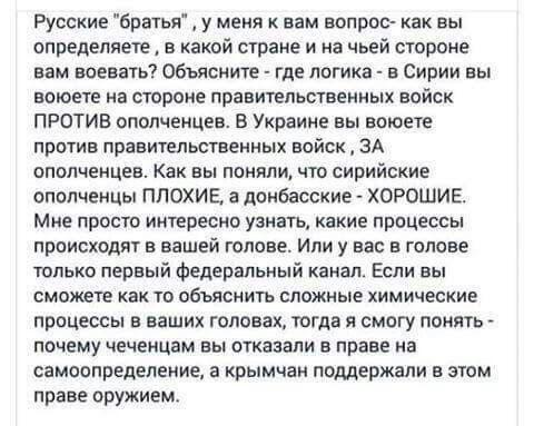"""Савченко конвоировали в """"суд"""" под охраной 16 автоматчиков, - Цеголко - Цензор.НЕТ 8891"""