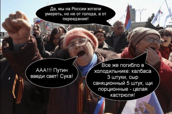 Оккупированному Севастополю с понедельника вновь уменьшат лимит электроэнергии - Цензор.НЕТ 6253