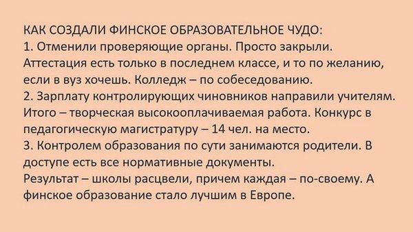 В центре Львова патрульные задержали мужчину с гранатометом и маскировочной сеткой, - Нацполиция - Цензор.НЕТ 1710