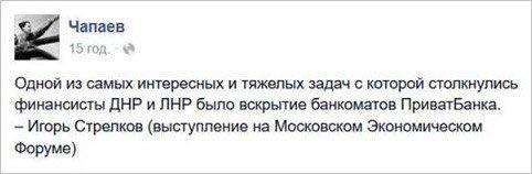 Количество обстрелов со стороны боевиков резко выросло: 72 за сутки, - пресс-центр АТО - Цензор.НЕТ 8189