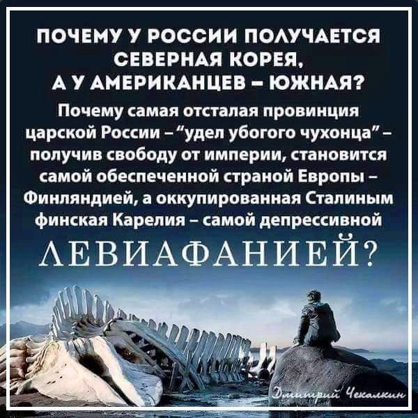 21-я украинская научная экспедиция отправляется в Антарктику - Цензор.НЕТ 1674