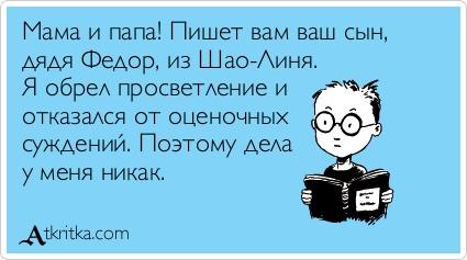 atkritka_1355213977_236