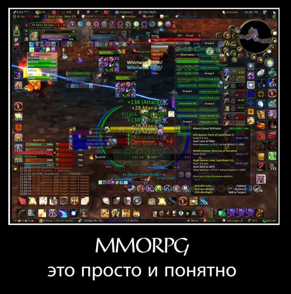 mmorpg_easy_game