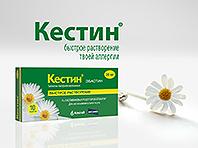 Kestin_v02