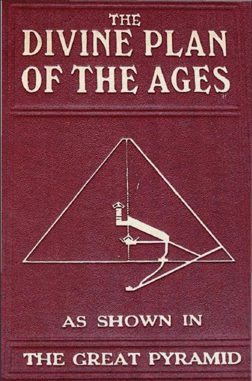 6_Божественный план веков показанный в великой египетских пирамиде_1
