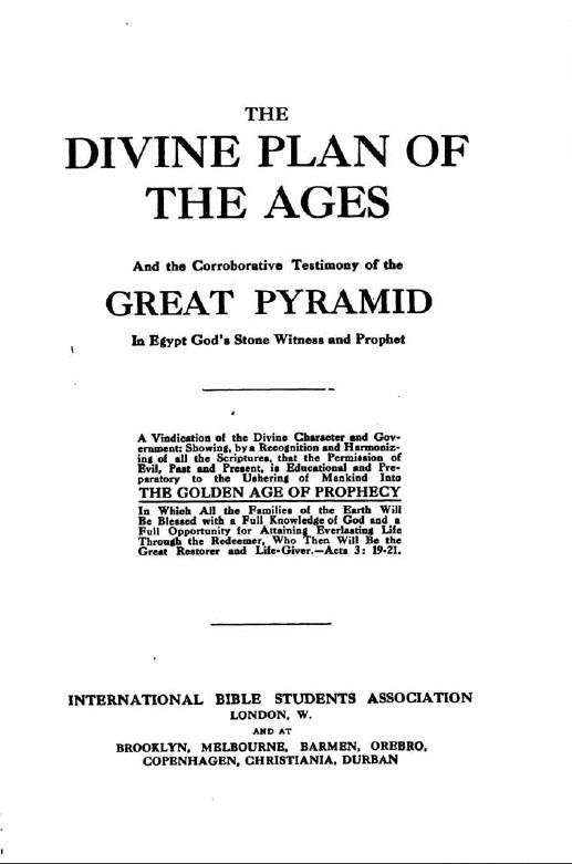 7_Божественный план веков показанный в великой египетских пирамиде_3