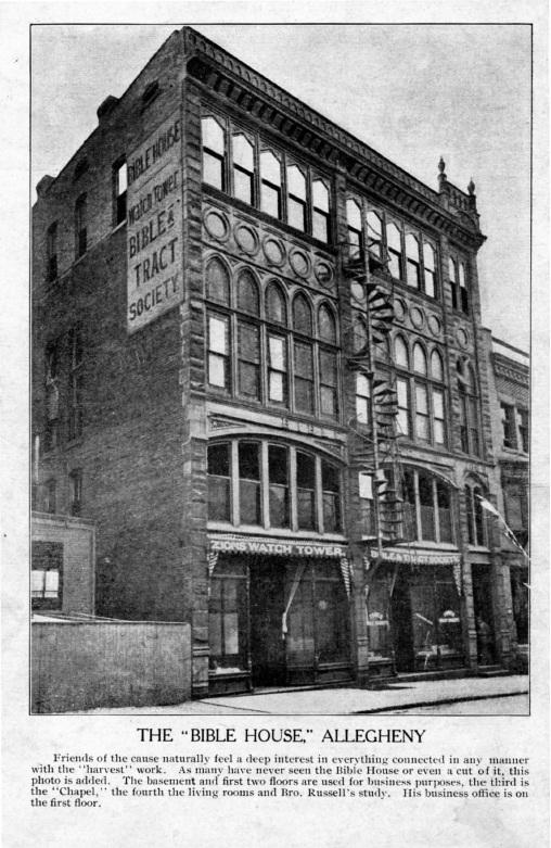 9_Из сувенирного издания 1905 года_1