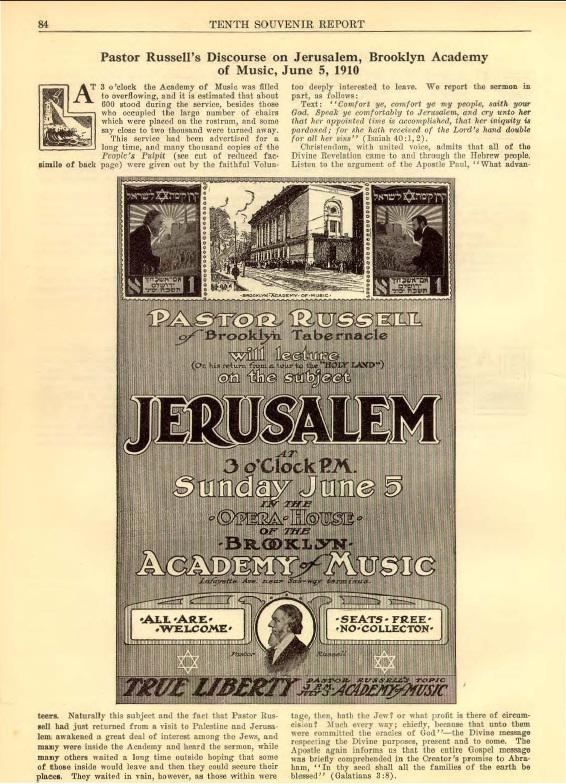 13_Из сувенирного издания 1910 года_2