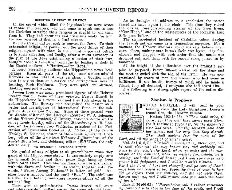 14_Из сувенирного издания 1910 года_3 (Сионизм и пророчество)