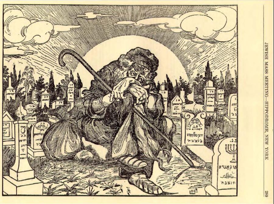 15_Из сувенирного издания 1910 года_4