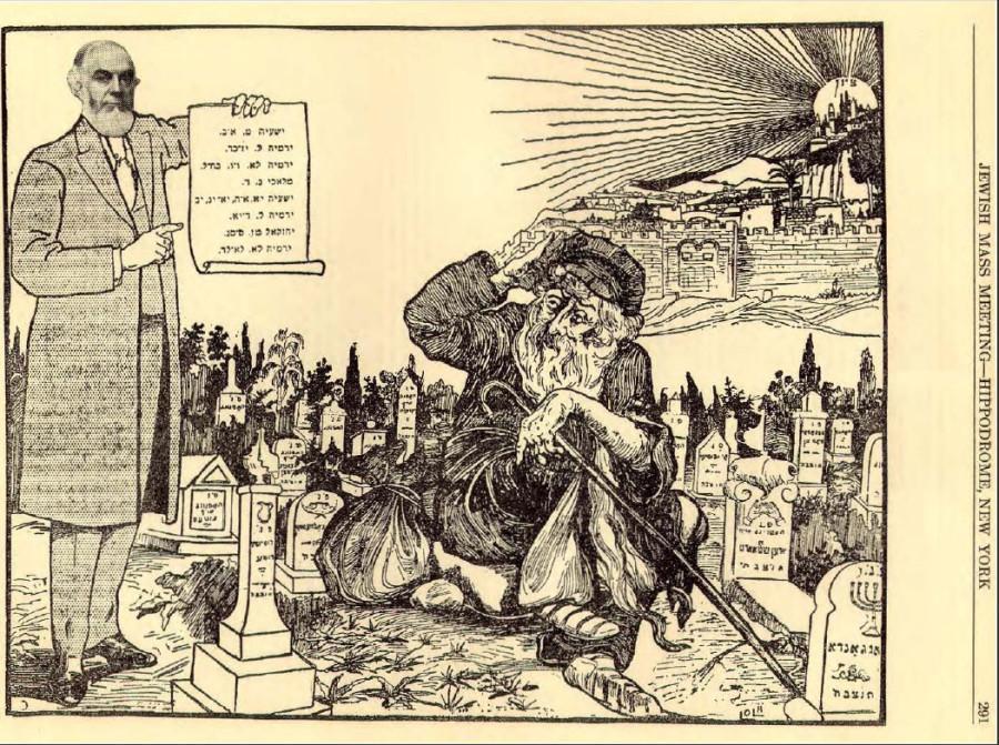 16_Из сувенирного издания 1910 года_5