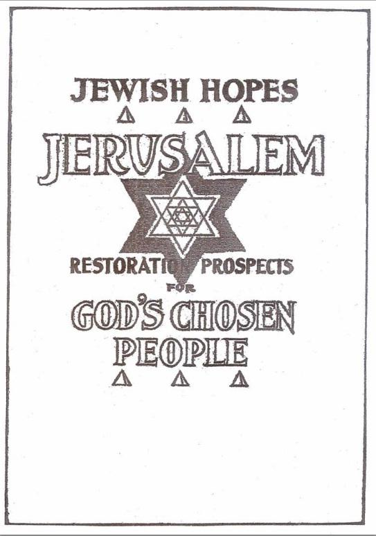 17_Надежда для евреев_1910 Обложка