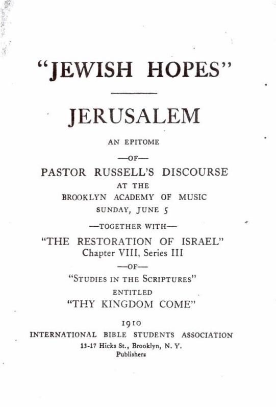 18_Надежда для евреев_1910 (титульный лист)