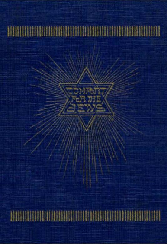 20_Комфорт для евреев_1925_1