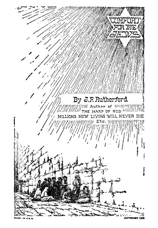21_Комфорт для евреев_1925_2