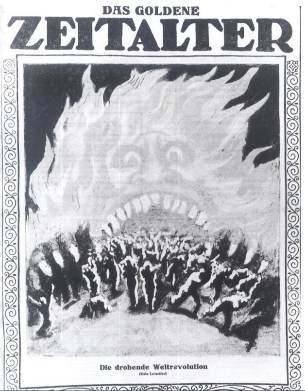 25_Зол Век 1926 Угроза мировой революции