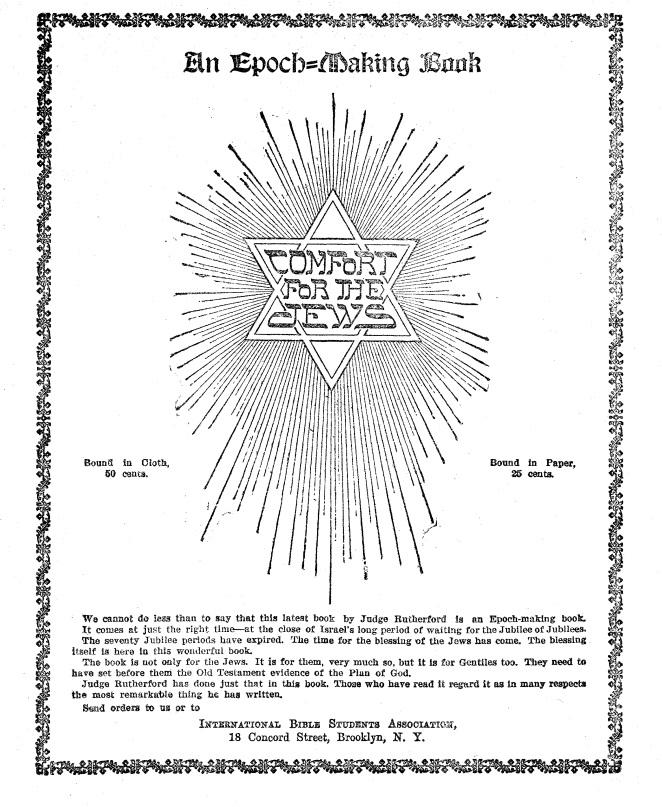 26_Зол.Век 1926 Январь (конец журнала)