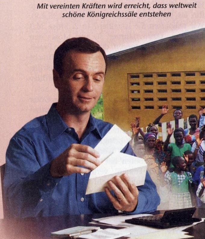 Пожертвования на Африку