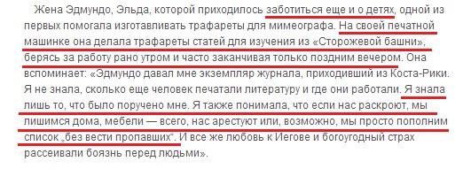 Из Еж.2003 года_часть_3_ЧЕМ РИСКОВАЛИ