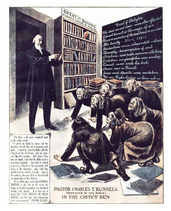 Из сув.сборника 1913_1