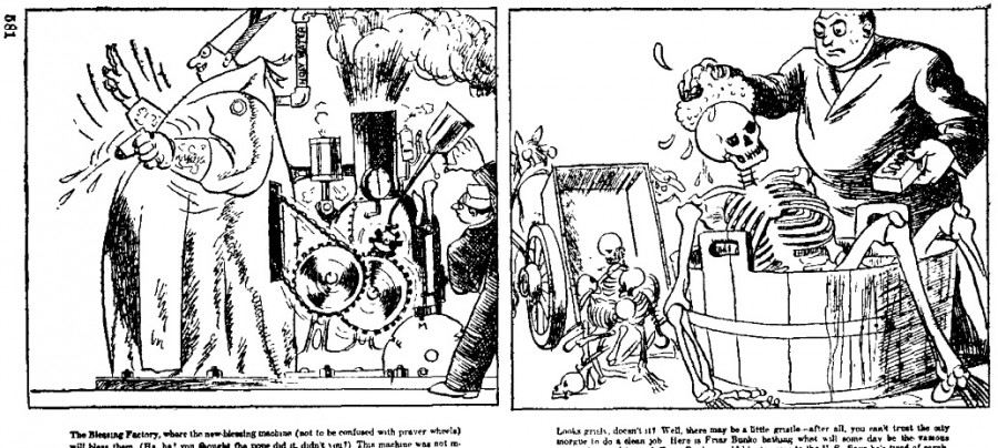 25_Золотой век 17 июня 1936 года