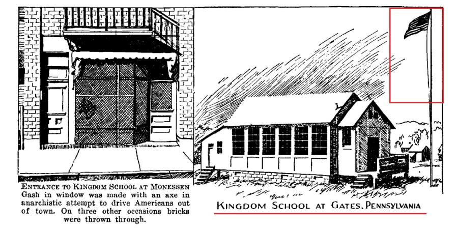 4_Золотой век_13 января 1937