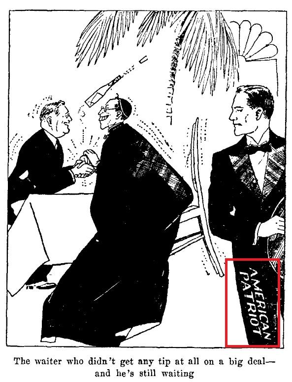 23_Золотой век_24 марта 1937