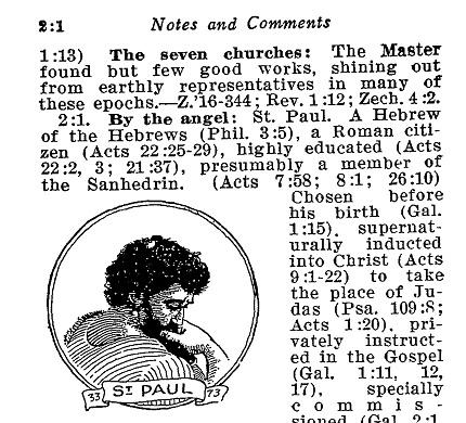 2_1_Из книги Откровение_2 (Ап. Павел)