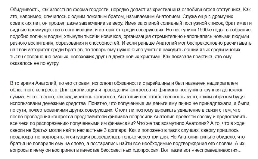 Про Ададурова (из статьи НикНейма)