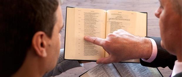 Разговор о верном рабе_2