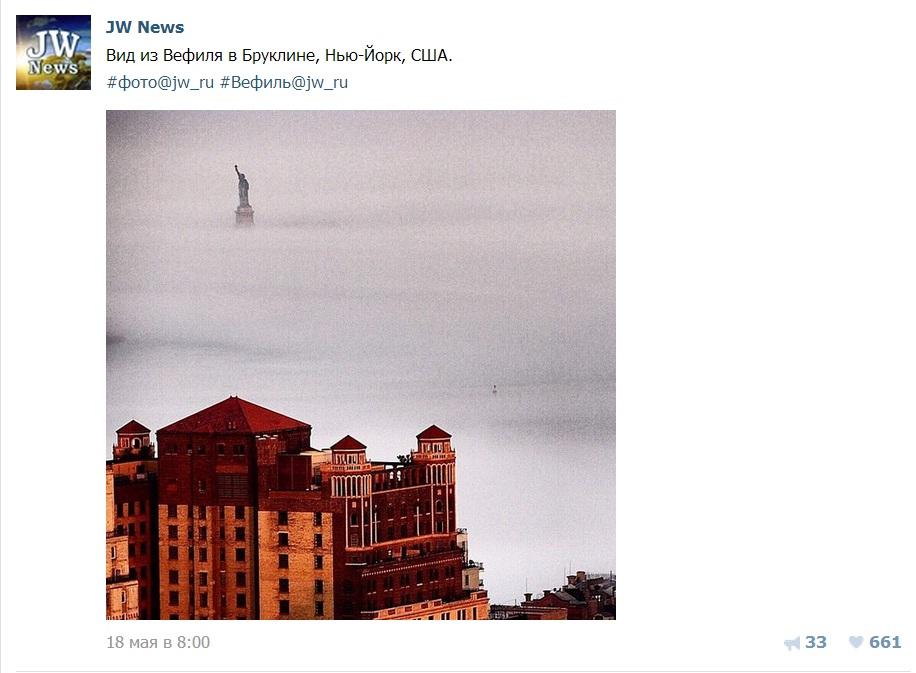 4_Бруклинский Вефиль с видом на статую Свободы_2