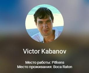 Кабанов_2_2