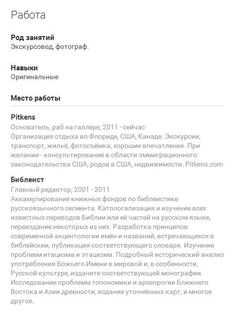 Кабанов_3