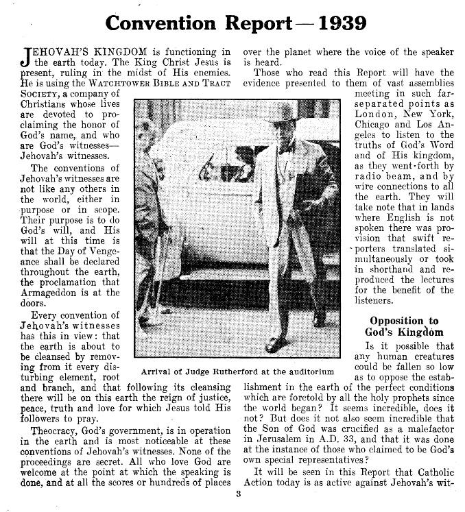 Из Вестника 1939 года_стр 3