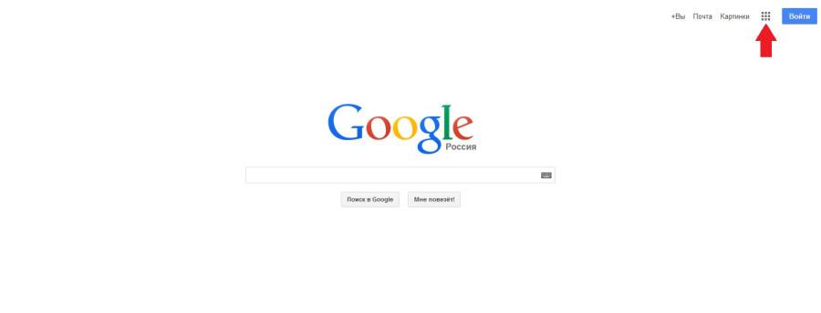 Гугл-переводчик_1