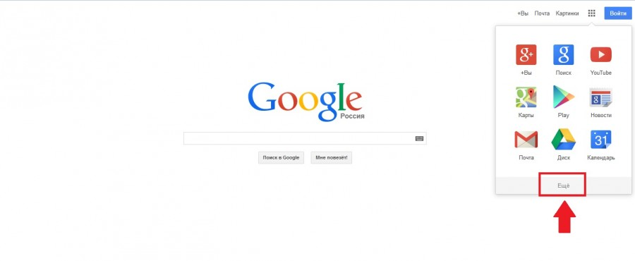 Гугл-переводчик_2