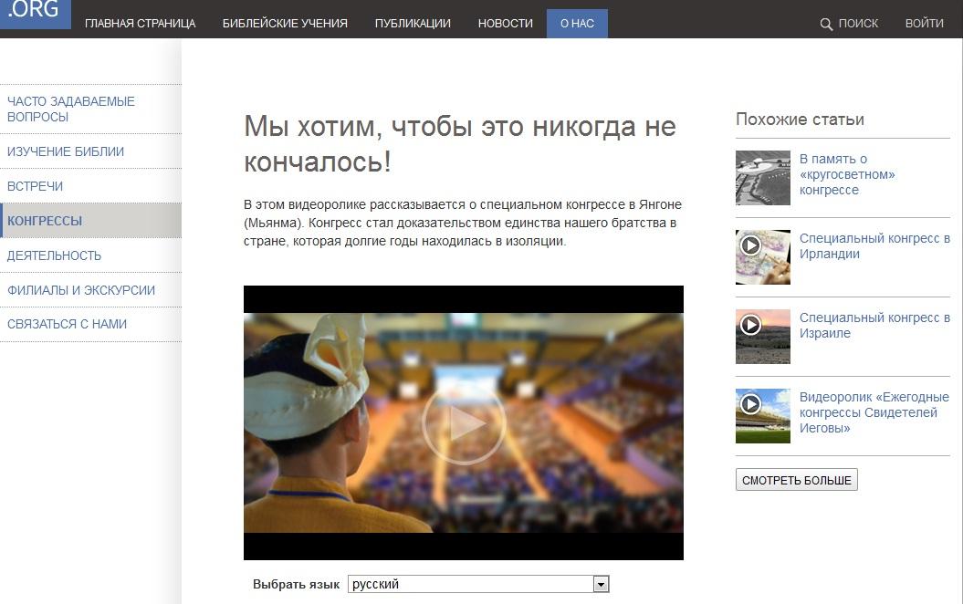 Скрин названия ролика на русском