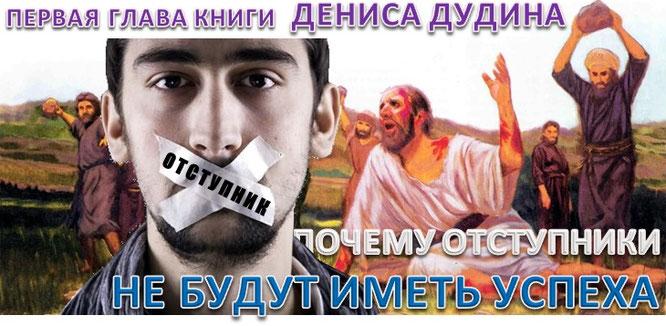 Анонс книги Д.Дудина об ОСБ