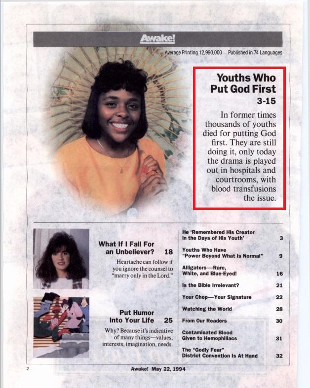 2-я страница журнала 22 мая 1994_с выделением фразы