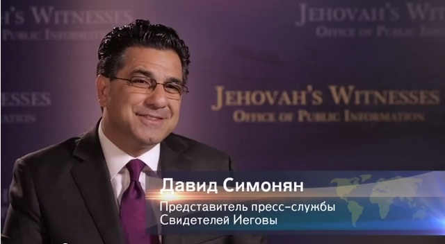 Давид Симонян из ролика