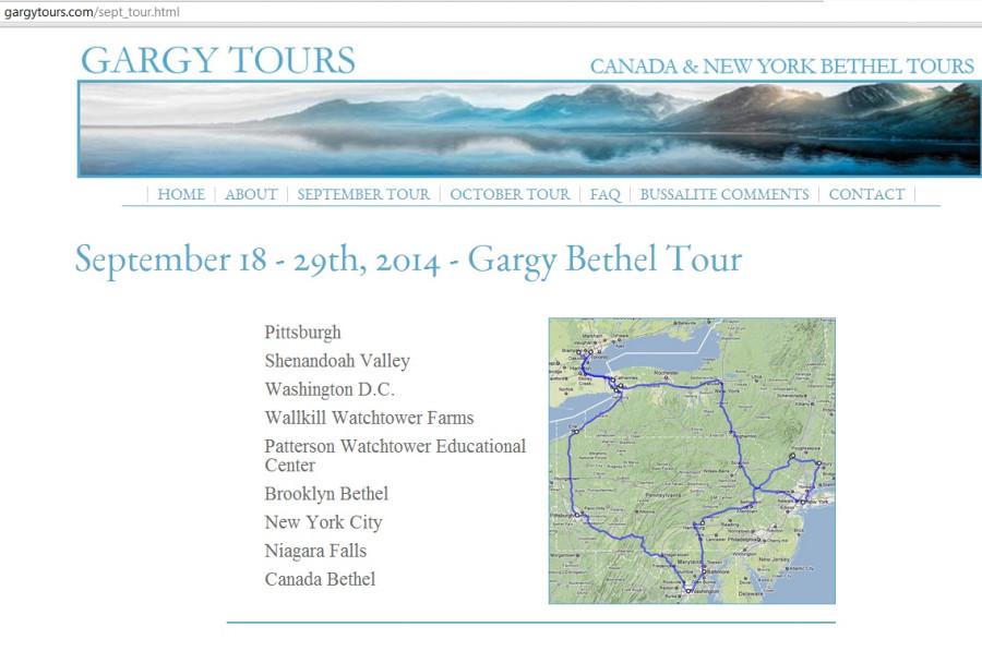 Тур по Вефилям США и Канады_сент.2014_1