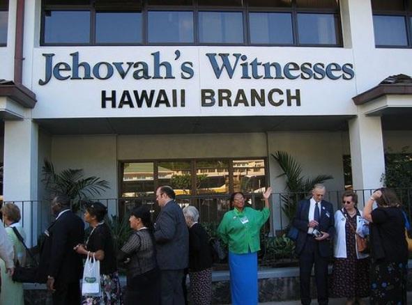 Проданный филиал СИ на Гавайях
