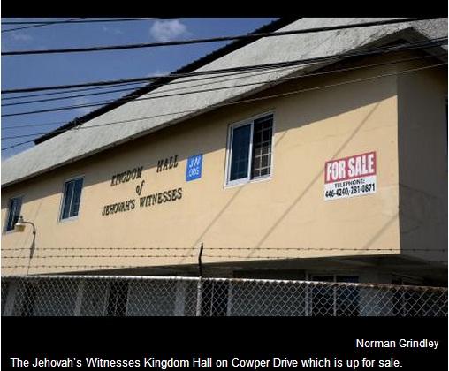Продажа на Ямайке зданий СИ